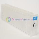 Перезаправляемый картридж (ПЗК/ДЗК) для Epson SureColor SC-T3200, SC-T3000, SC-T5200, SC-T7000, SC-T7200, SC-T5000, Cyan, с одноразовым чипом (сменным), 700 мл, 1 штука