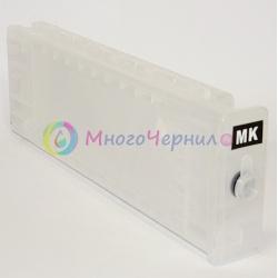 Перезаправляемый картридж (ПЗК/ДЗК) для Epson SureColor SC-T3200, SC-T3000, SC-T5200, SC-T7000, SC-T7200, SC-T5000, Matte Black, с одноразовым чипом (сменным), 700 мл, 1 штука