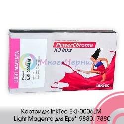 Светло-пурпурный картридж для Epson Stylus Pro 9880, 7880 (Light Magenta) с чипом (T6036 / C13T603600), 220 мл, совместимый InkTec
