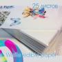 Вафельная бумага съедобная для печати на принтере, пищевая, тонкая, 25 листов