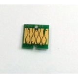 Чип желтый Yellow для Epson SureColor SC-T3000, T5000, T7000