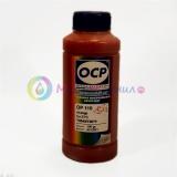 Чернила OCP оранжевые для Epson R1900, R2000 Orange пигментные для T0879, T1599 100гр
