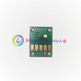 Чип для Canon PIXMA iP7240, MG5440, MG5540, MG6440, MG6640, MX924, iX6840, MG7140, MG6340, iP8740, MG7540, Magenta (красный), авто обнуляемый для картриджей, ПЗК, СНПЧ