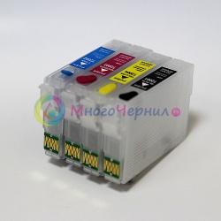 Перезаправляемые картриджи (ПЗК) для Epson Expression XP-320, XP-420, XP-424, WorkForce WF-2760, WF-2750, WF-2630, WF-2650, WF-2660 (T220), 4 шт. с одноразовыми чипами