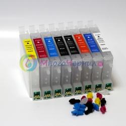 Перезаправляемые картриджи (ПЗК) для Epson Stylus Photo R800, R1800, 8 шт, с чипами