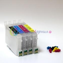 Перезаправляемые картриджи (ПЗК) для EPSON Stylus C63, C65, C83, C85, CX3500, CX4500, CX6300, CX6500 (T0461, T0472, T0473, T0474), 4 шт с чипами