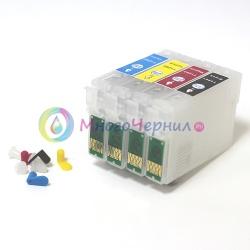 Перезаправляемые картриджи (ПЗК) для EPSON C91, CX4300, T27, TX106, TX109, TX117, TX119 (T0921, T0922, T0923, T0924), 4 шт, с чипами