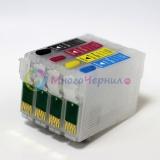 Перезаправляемые (ПЗК) картриджи для Epson Stylus DX4800, DX4850, DX4200, DX3800, DX3850, D68, D88, замена СНПЧ, с чипами T0611-T0614