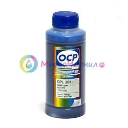 Чернила светло-голубые (Light Cyan) OCP для Epson Stylus Pro R2400, 4800, 4000, 7600, 7800, 7500, 7880, 9600, 9800, 9500, 10600, 3800, Light Cyan, 100 мл (CPL 201)