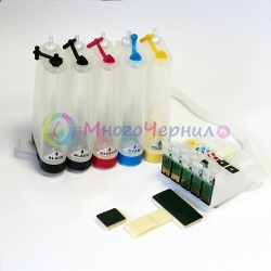 СНПЧ для Epson PX-1004, PX-1001, PX-1004C9, (5 цветов, с чипом ICBK59, ICM59, ICC59, ICY59)
