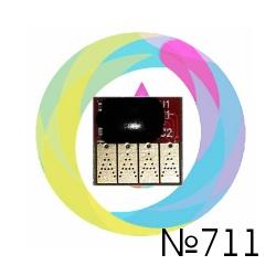 Чип 711 Cyan для ПЗК и СНПЧ под HP Designjet T520 и T120 (для картриджа CZ130A), голубой