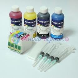 Набор перезаправляемых картриджей с чернилами для Epson Stylus SX130, SX125, S22, SX235W, SX230, SX420W, SX430W, SX438W, SX425W, SX435W, BX305F, SX445W, SX440W, BX305FW