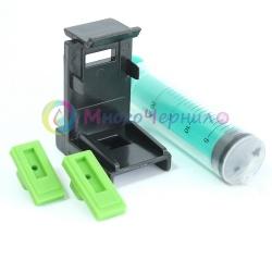 Заправочная платформа для прокачки картриджей Canon PG-510, CL-511, PG-512/513, PG-445, CL-446, CL-56, PG-46, PG-37, CL-38 (для цветного и черного)
