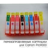 Перезаправляемые картриджи (ПЗК) для Canon PIXMA Pro9000 Mark II (Pro 9000 Mark 2), iP6700D, iP6700D, iP6600D, с чипами
