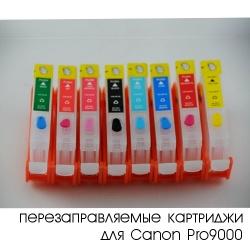 Перезаправляемые картриджи (ПЗК) для Canon PIXMA Pro9000 Mark II (Pro 9000 Mark 2), iP6700D, iP6700D, iP6600D, iP6210D, iP6220D, с чипами