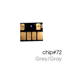Чип для картриджей (ПЗК/ДЗК) HP 72 C9374A Grey/Gray для DesignJet T790, T795, T610, T2300, T770, T1300, T1200, T1120, T620, T1100, серый