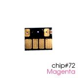Чип для картриджей (ПЗК/ДЗК) HP 72 C9372A Magenta для DesignJet T790, T795, T610, T2300, T770, T1300, T1200, T1120, T620, T1100, пурпурный