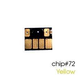 Чип для картриджей (ПЗК/ДЗК) HP 72 C9373A Yellow для DesignJet T790, T795, T610, T2300, T770, T1300, T1200, T1120, T620, T1100, желтый