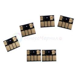 Чипы для картриджей (ПЗК/ДЗК) HP 72 для DesignJet T790, T795, T610, T2300, T770, T1300, T1200, T1120, T620, T1100 (авто обнуляемые), независимые, 6 шт.