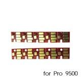 Чипы для картриджей, ПЗК и СНПЧ для Canon PIXMA Pro9500 Mark II (Pro 9500 Mark 2), MX7600, комплект 10 цветов