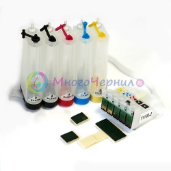 СНПЧ для Epson Office T1100 (5 цветов, с чипом)