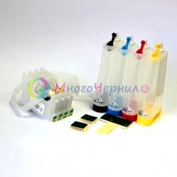Система непрерывной подачи чернил (СНПЧ) для Epson C67, C87, CX3700, CX4100, CX4700, CX5700, CX7700 (T0631-T0634) с чипами
