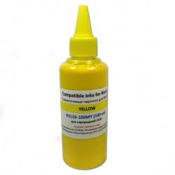 Чернила желтые Yellow для Ricoh Aficio SG 3110DN, SG 3100SNW, SG 2100N, SG 7100DN, SG 3110DNW, SG 3110SFNW, SG 3120BSFNw (для GC 41), пигментные гелевые, 100 мл