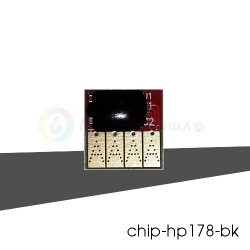 Чип Black 178 для ПЗК и СНПЧ для HP DeskJet 3070A, 3070, Photosmart 5510, B110b, 6510, B010b, B210b, 5515, B109c, B209a, 5520, B110a, B211b, C410, C5383, D5463, C310B, C6383, C309H, C410C, B8553, CN245C, C5380, CN216C, CN255C, D5460, C309A, совместимый