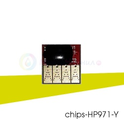 Чип желтый (yellow) на картридж № 971 для HP OfficeJet PRO x451dw, x576dw, x476dw, x551dw, x476dn, x451dn, совместимый