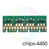 Чипы для ПЗК/ДЗК к Epson Stylus Pro 4450 (для перезаправляемых картриджей T6143, T6144, T6142, T6148), комплект 4 цвета