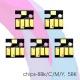 Чипы для Canon PIXMA iP4200, iP4500, iP5200, iP4300, MP610, MP600, MP500, iP5300, MP800, MP810, MP530, MP830, MX850, авто обнуляемые для картриджей, ПЗК, СНПЧ, комплект 5 цветов (CLI-8, PGI-5BK)