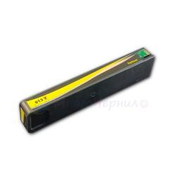 Картридж совместимый 913A Yellow жёлтый для HP PageWide 377dw, 352dw, Pro 477dw, 452dw, неоригинальный