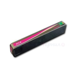 Картридж совместимый H-913A Magenta пурпурный для HP PageWide 377dw, 352dw, Pro 477dw, 452dw, неоригинальный