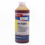 Чернила для заправки HP DesignJet T790, T795, T610, T770, T2300, T1200, T1300, T1100, T1120, T620 (для картриджей HP 72), жёлтые Yellow , Ninestar, 1 литр