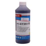 Чернила для заправки HP DesignJet T790, T795, T610, T770, T2300, T1200, T1300, T1100, T1120, T620 (для картриджей HP 72), серые Gray, Ninestar, 1 литр