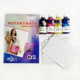 Набор для сублимации (Пазл для сублимации деревянный (МДФ), А4, 17,5x25 см, 60 деталей + сублимационные чернила 4 цветов по 100 мл InkTec + бумага для сублимации)