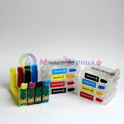 Перезаправляемые нано-картриджи Bursten Nano 3 для Epson Stylus SX130, SX125, SX230, SX420W, SX425W, S22, SX430W, SX435W, SX440W, SX445W, BX305F, BX305FW