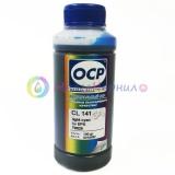 Чернила OCP CL 141 для Epson 1410, P50, T50, TX650, PX660, R270, R290, RX610, R390, 1500W, TX659, PX720WD, RX590, RX690, R295, T59, RX615, XP-960, PX730WD, TX800FW, TX700W, TX710W (совм. T0825, T0805), светло-голубые Light Cyan, водные, 100 мл