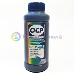 Чернила OCP для Epson CP 115 Cyan синие пигментные 100 мл.