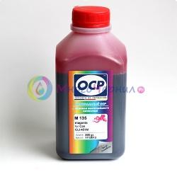 Чернила OCP водорастворимые пурпурные для Canon PIXMA MG6340, IP8740, iX6840, MG7140, iP7240, MG5440, MG5540, MG6440, MG5640, MG6640, MG7540, MX924 500гр