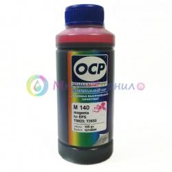 Чернила OCP M 140 для картриджей Epson Claria T0823 / T0803 (Magenta), 100 gr