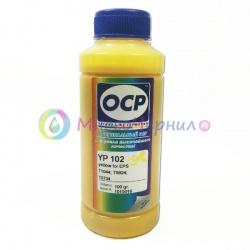 Чернила OCP для Epson YP 102 Yellow желтые пигментные 100 мл.