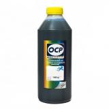 Чернила OCP для картриджей Cyan HP 72 (DesignJet T790, T610, T795, T2300, T770, T1300, T1200, T1120, T620, T1100), голубые, 9142 C, 1000 гр.