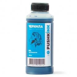 Чернила голубые для Epson Фабрика Печати L800, L210, L110, L805, L355, L222, L366, L120, L132, L100, L200, L312, L1800, L300, L1300, L350, L850, L456, L362, L810, L550, L555, L365 (Cyan), водные, Pushkink, 100 мл