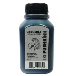 Чернила для заправки картриджей Epson, черные (black), водные, Pushkink, 230 мл