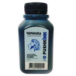 Чернила голубые для Epson Фабрика печати L800, L210, L110, L355, L222, L366, L120, L132, L100, L200, L312, L1800, L300, L1300, L350, L456, L362, L550, L555, L365 (cyan), водные, Pushkink, 230 мл
