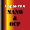 Сроки гарантии на нано-картриджи и чернила OCP