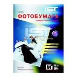 Фотобумага IST глянцевая односторонняя, А4 (21х29,7), 150 гр/м2, 50 листов