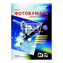 Фотобумага IST глянцевая односторонняя, А4 (21х29,7), 180 гр/м2, 20 листов