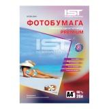 Фотобумага IST Premium глянец односторонняя, А4 (21х29,7), 190 гр/м2, 20 листов